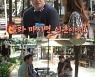 """'살림남2' 박현선, 양준혁에 살벌한 다이어트 경고! """"콜라 마시면 이혼이야"""" [종합]"""