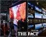 '더 선명하고 균일하게'.. OLED 핵심기술 특허출원 한국 1위
