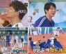'화요청백전' 황치열→강은탁, 뉴페이스 활약..은가은·이대형 사심방송