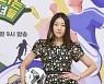"""'골때녀' 한혜진 """"광고보다 축구 연습이 먼저..엉망이 됐다"""""""