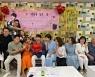 [종합] 박수홍, 결혼 축하 파티 논란..방역수칙 위반으로 신고당했다 [TEN이슈]