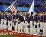 미국, 이스라엘 완파하고 첫 승..31일 한국과 조 1위 놓고 격돌