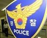 인천 고등학교 운동부 코치, 학생들 강제 추행 혐의 검찰 송치
