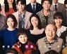 '오케이 광자매' 오늘(31일) 결방..올림픽 중계 영향