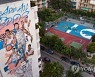 GREECE SPORTS BASKETBALL ANTETOKOUNMPO