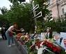 '벨라루스 반체제 인사 사망'..시민 추모