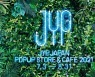JYP엔터테인먼트, 일본 도쿄에서 선보인 팝업 스토어 연일 화제..야후 재팬 실시간 트렌드 1위