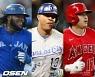 홈런 1~3위가 모두 비미국인이다, MLB 역대 최초 역사