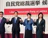 한국계 남편 둔 노다 간사장 대행 출사표.. 日 자민당 총재 선거 4파전
