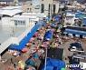 홍성군 '전통시장·상점가 시설현대화' 공모사업 선정