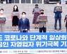 """'피맺힌 절규' 자영업자들 """"정부, 자영업자만 때려잡아..위드코로나 전환하라"""""""