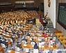국회 분원 '세종의사당' 설치법, 본회의 통과