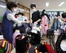 광주 북구, 찾아가는 한복체험교실 운영