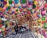 '궁중문화축전' 즐기는 시민들
