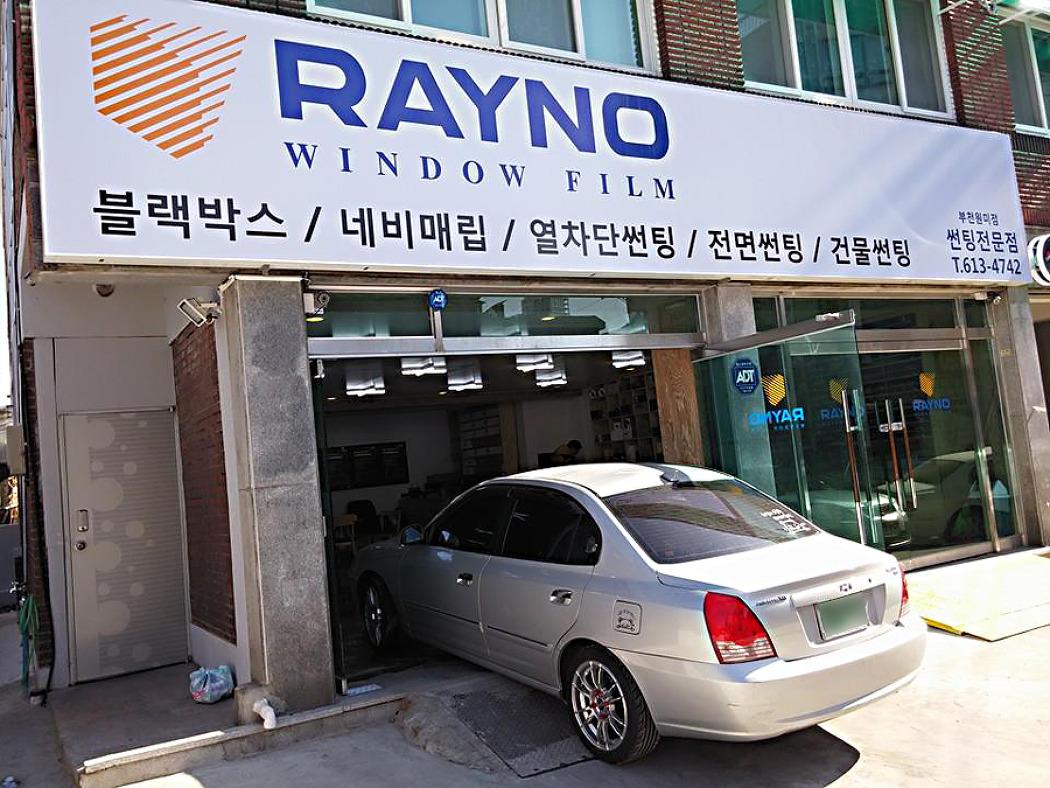 레이노 코리아 팬텀 S9 전면 썬팅 시공후기!!!
