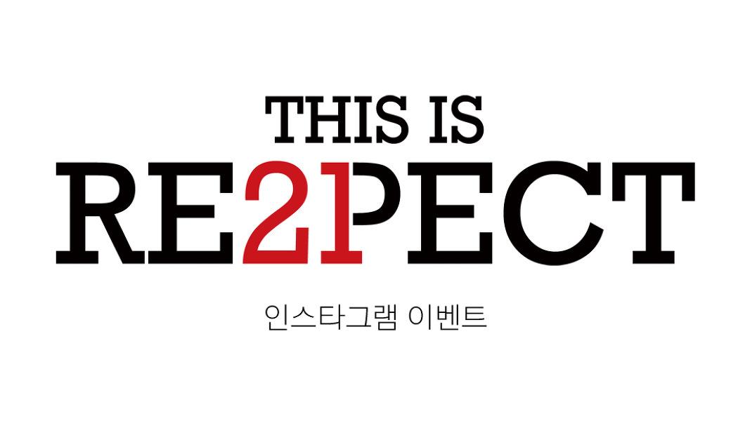 'THIS IS RESPECT' 인스타그램 이벤트