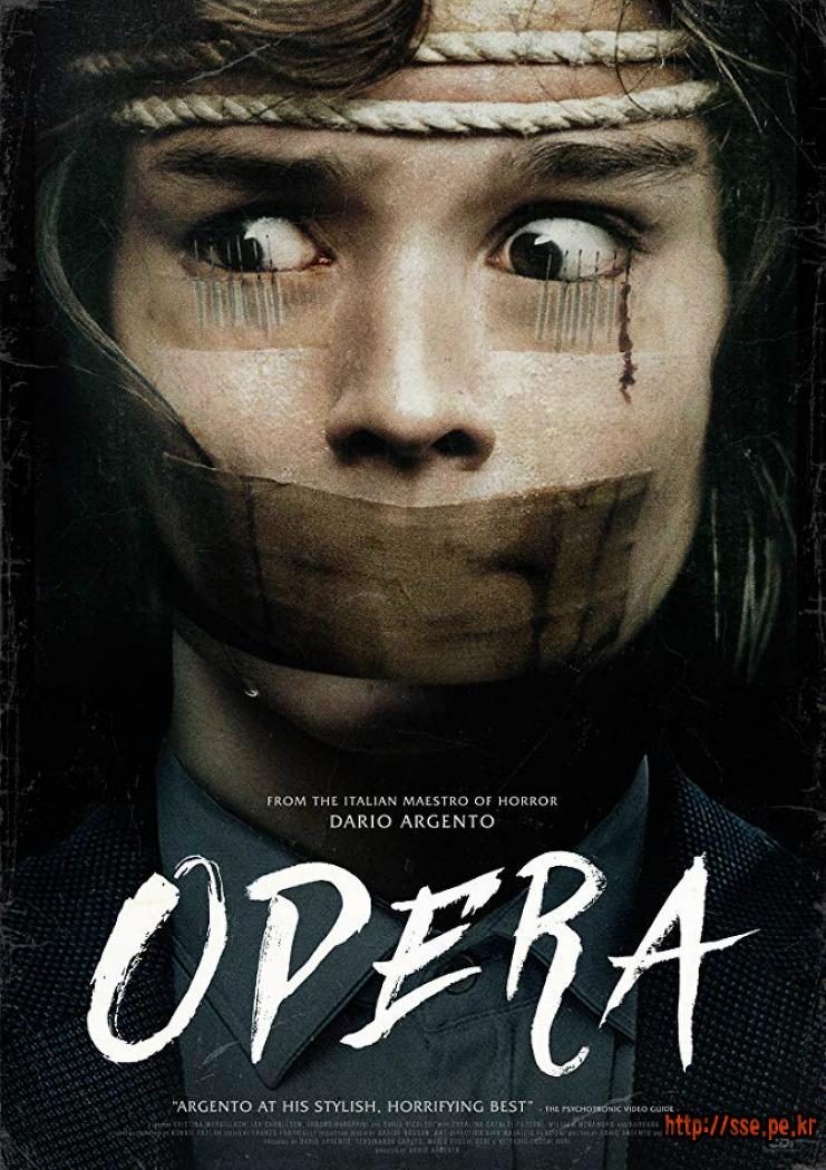 의혹의 침입자 (Opera.1987)