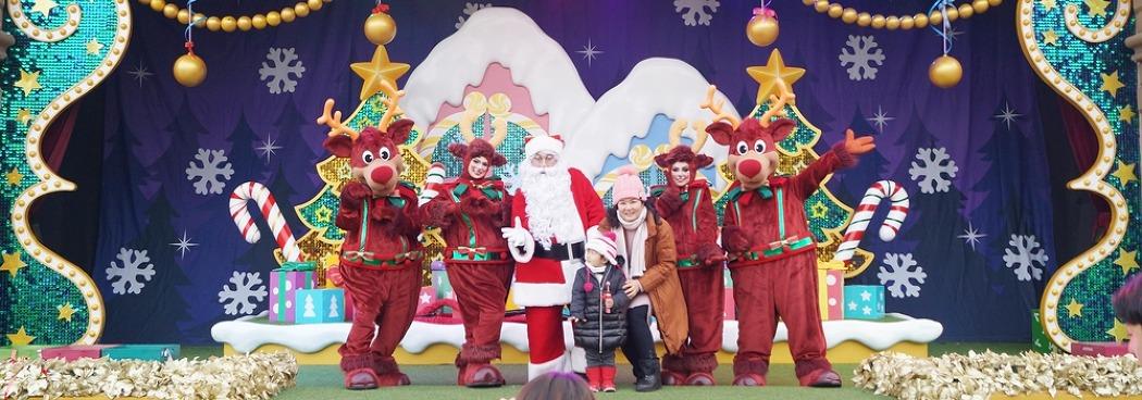 크리스마스 축제는 용인 에버랜드에서!