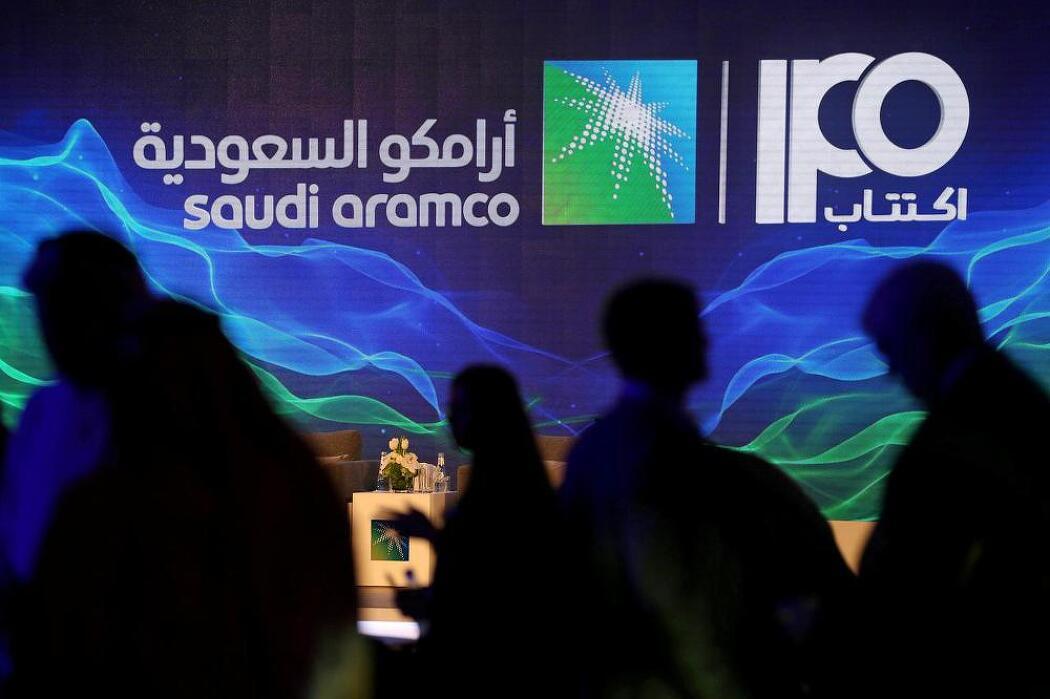 [경제] 타다울, 사우디 아람코 주식거래는 12월..