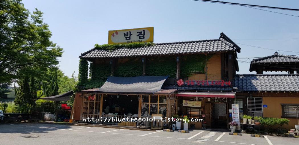 [대청호 맛집] 돈탑 대청호점