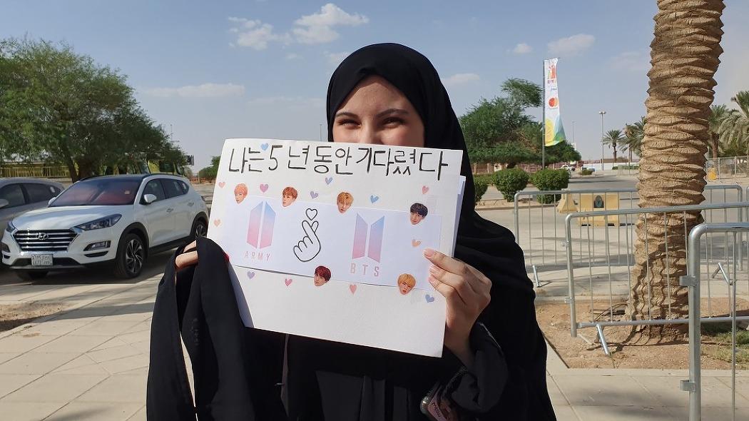 [비평] BTS와 아랍 아미의 성공적인 교감과 이..