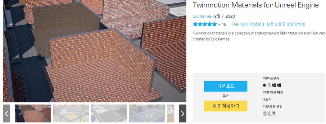 [Texture] Free Twinmotion Materials collection for Unreal Engine