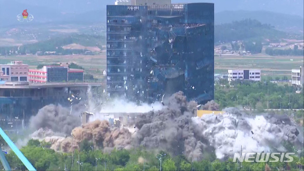 남북관계 파탄, 무엇이 문제인가?