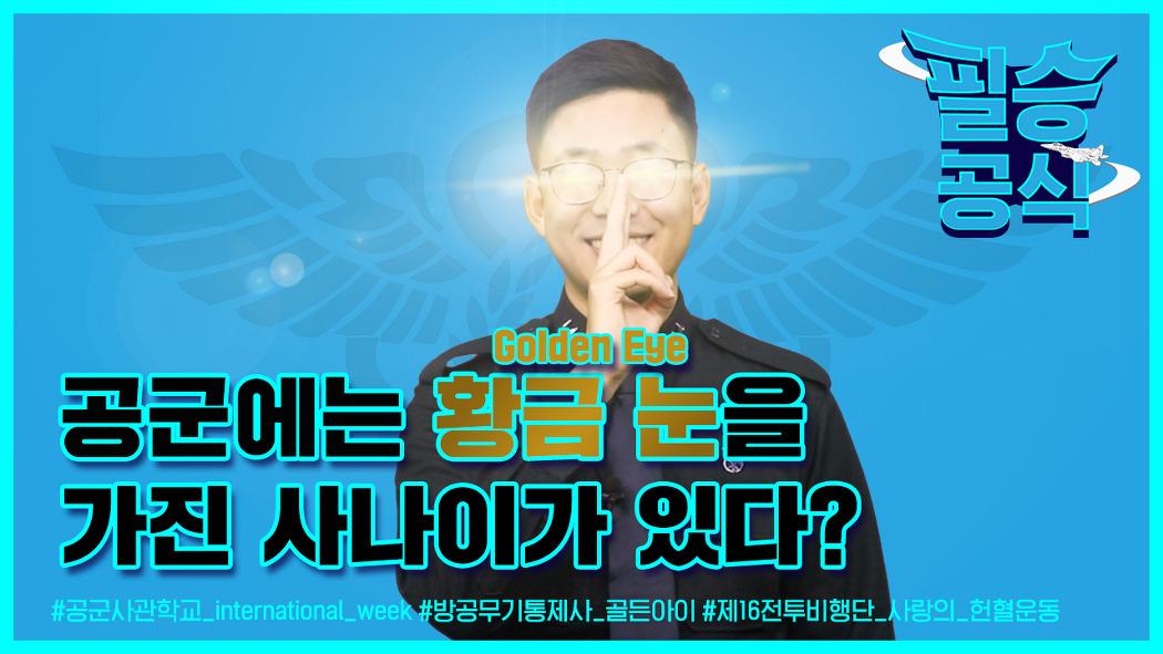 [필승공식] 11월 1주차 소식!