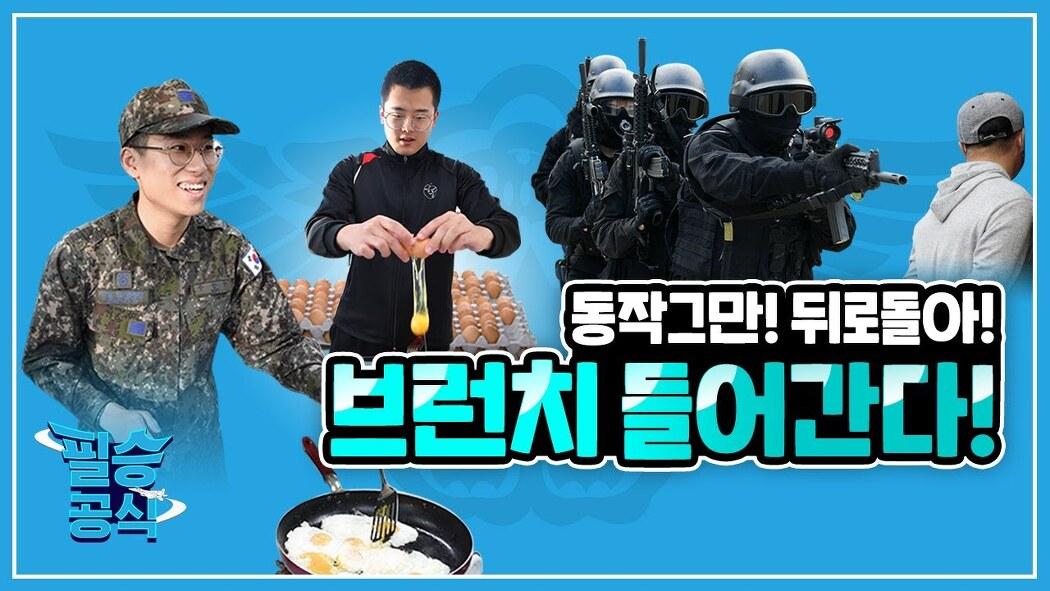 """""""브런치데이/벚꽃산책/모바일 e-sports 대회"""".."""