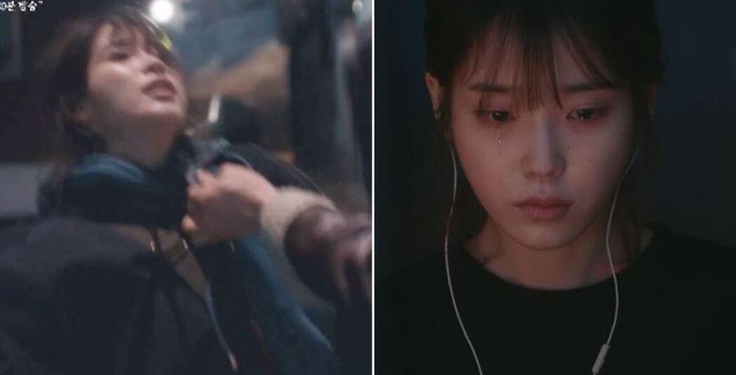 """아이유 드라마 """"나의 아저씨"""" 정주행 후기."""