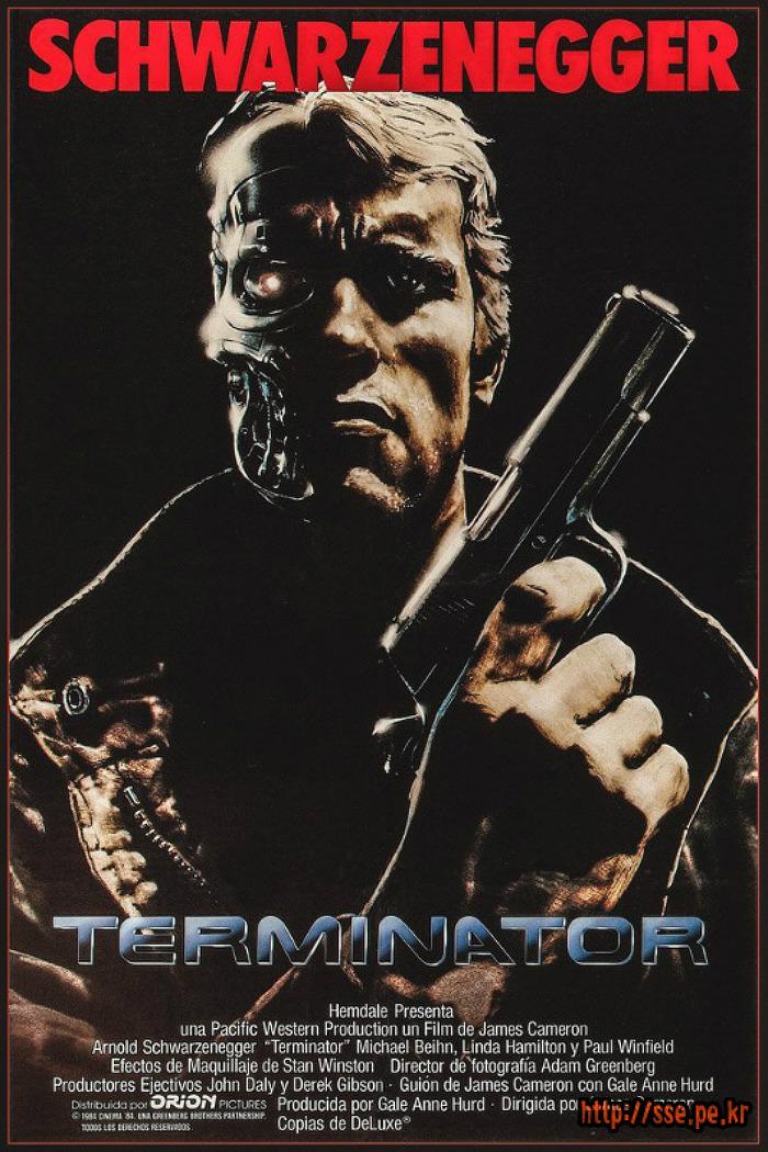 터미네이터 (The Terminator, 1984)