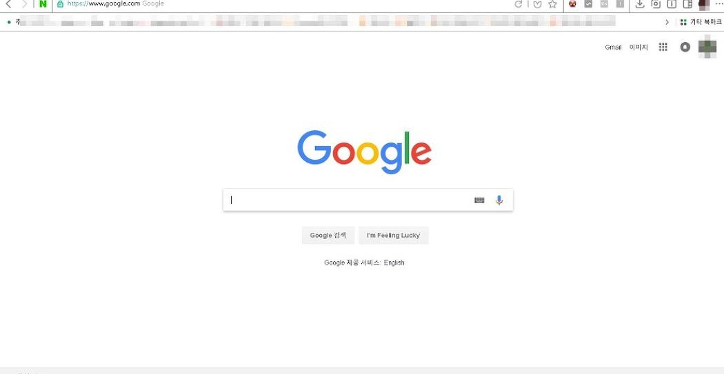구글에서도 도서 검색이 가능하다.