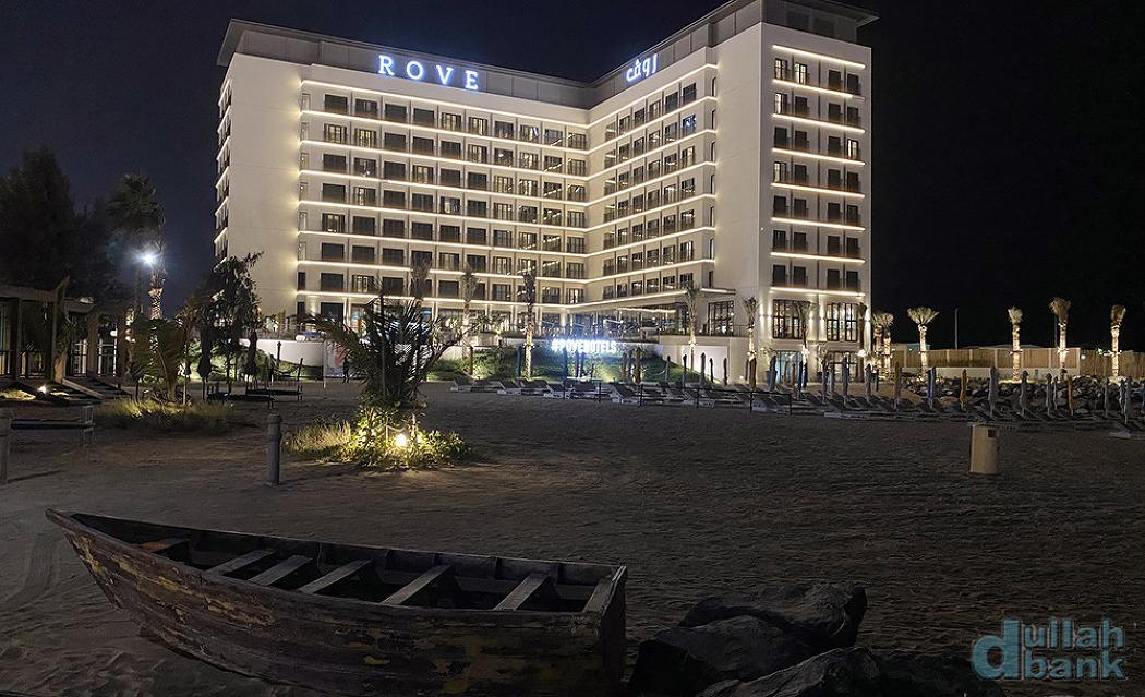[두바이] 주메이라에 들어선 갓성비 비치 호텔, 로브 라 메르 비치!