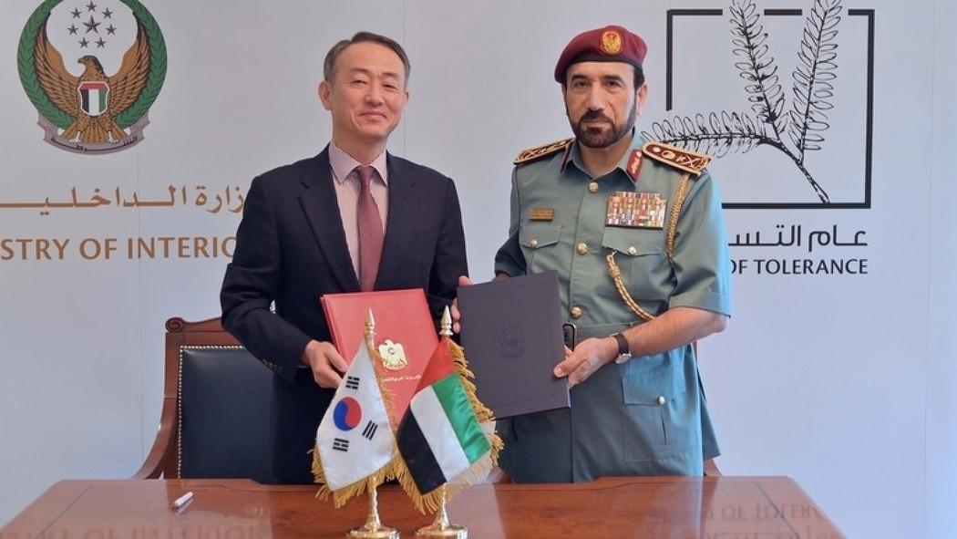 [교통] 한국-UAE, 양국간 운전면허 상호 교환..