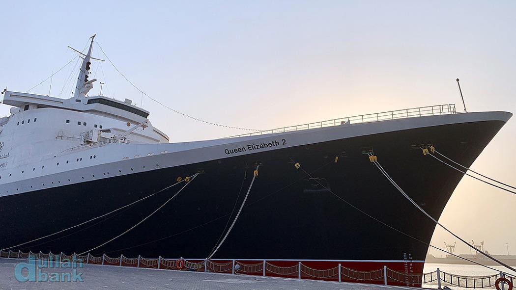 [두바이] 호화 여객선에서 퇴역 후 두바이의 플로팅 호텔로 변신한 퀸 엘리자베스 2호