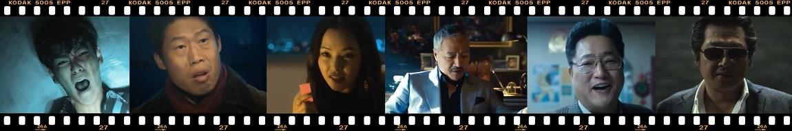 영화, 타짜2 (신의 손) 에 비쳐진 도박과 배팅의 현주소