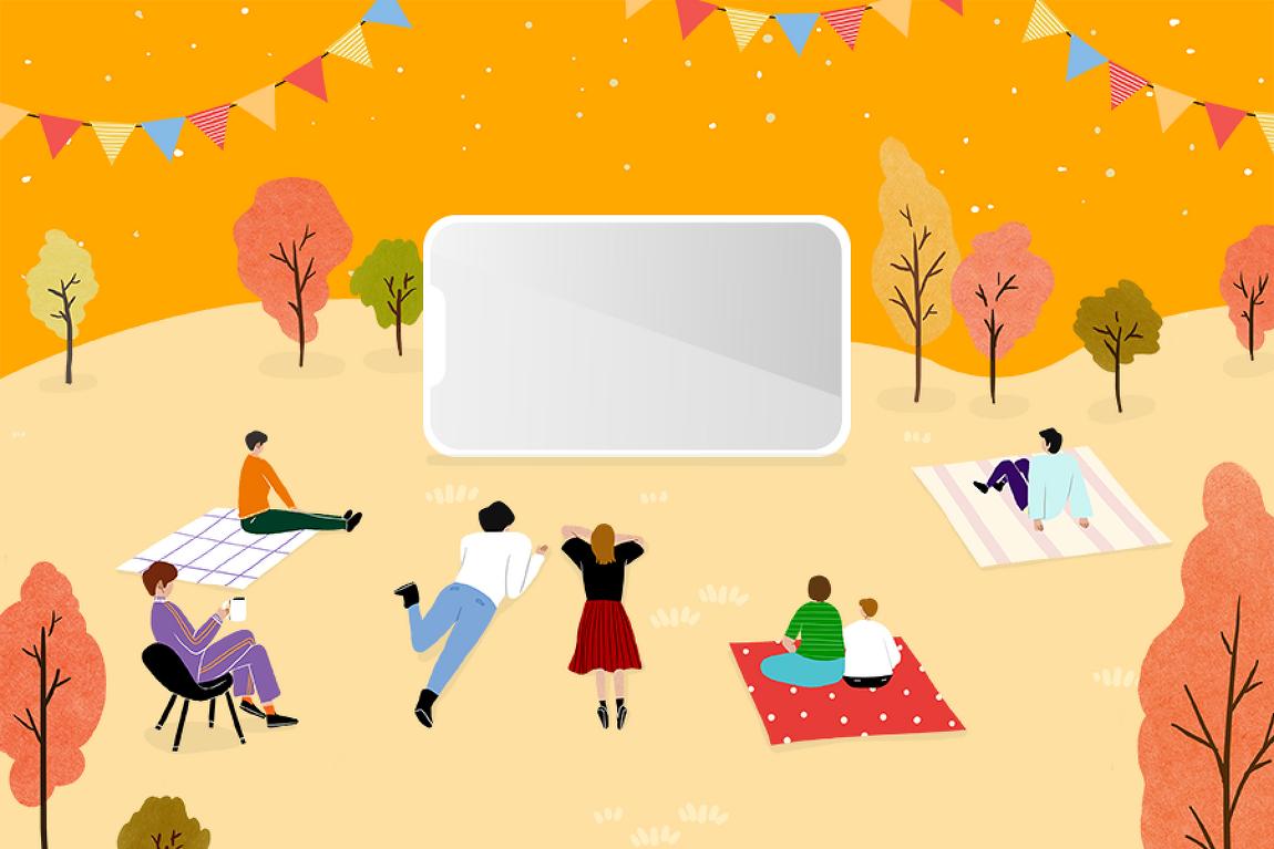 랜선으로 즐기는 언택트 가을 축제 #온라인축..