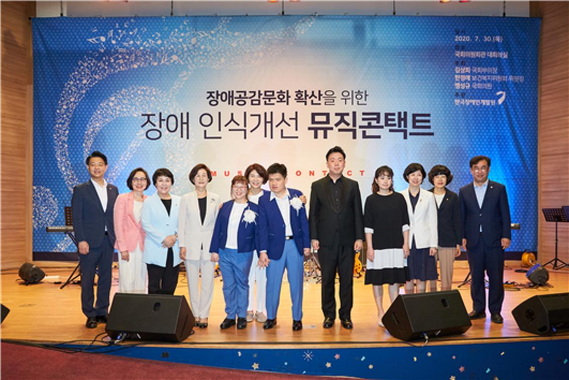 [국민일보] 장애인예술단 공공부문서도 떴다