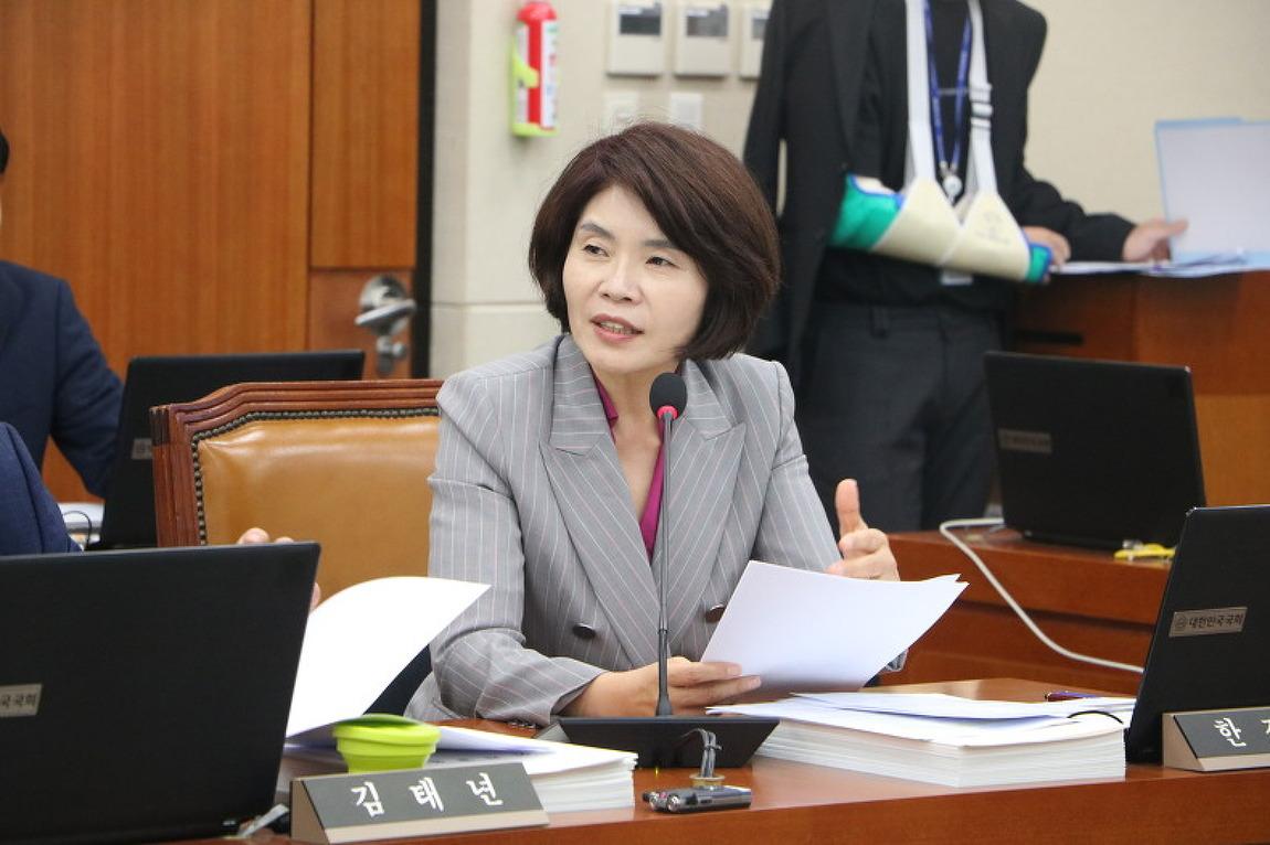[전국매일신문] 한정애 의원, 부처 간 중복해소 및 화학물질관리법 개정안 발의