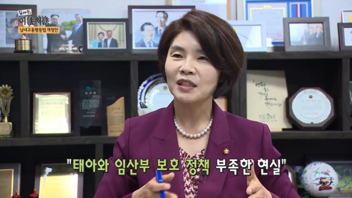 [티브로드] 김대우의 이법저법 - 임신중 육아휴직 사용법