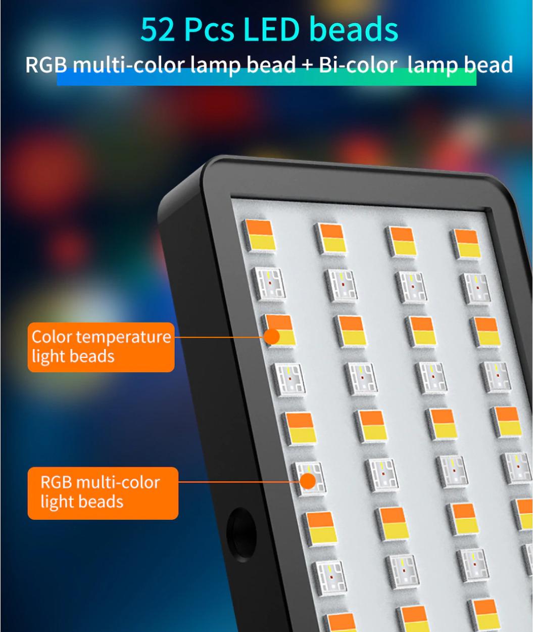 RGB LED 라이트