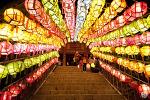 불기 2557년 부처님 오신날, 강화 전등사를 가다
