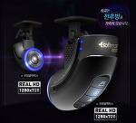 고화질(HD) 2채널을 지원하는 현대엠엔소프트 소프트맨 블랙박스 R350D 체험기