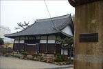 국내 유일의 일본식 사찰 - 동국사