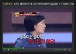 tvN 김미경의 스타특강쇼 - 여자들은 꼭 보길.★★★☆