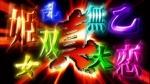 진연희무쌍~소녀대란~ (真・恋姫†無双~乙女大亂~) 01~12편 by 시리스