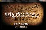 [hAYan_S]「프로토코스 : 신들의 예언서 ( Protocos )」- WinXP - 단순설치 - 한글판 - DOS/노설치 [다운, 다운로드, 다운받기]