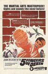 죽음의 다섯 손가락 (Five Fingers of Death, 1972)