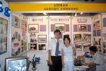 2005년 사랑의 원자탄 홍보사진