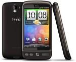 HTC의 디자이어(Desire)의 모든 것
